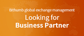 Bithumb global exchange management. Looking for Business Partner